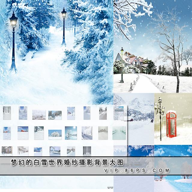 雪景实景婚纱照_雪景婚纱照与天地一色的大气实景拍摄-冬日浪漫 雪景婚纱照