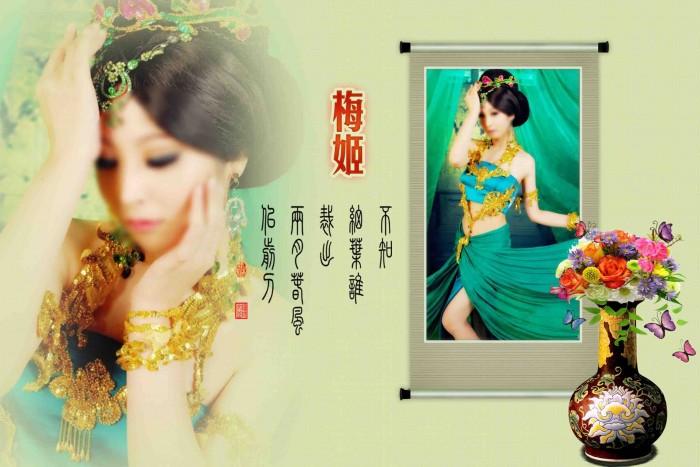 分享一套中国风模版{梅��}系列PSD分层素材