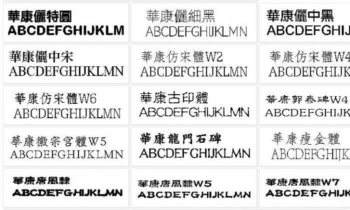 大全还是后期v大全属于中文字体理论PS/AI/CD数字化必备建筑建筑设计及其技术图文建筑广告图片